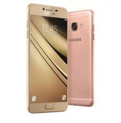 Unlocking by code Samsung Galaxy C9 Pro