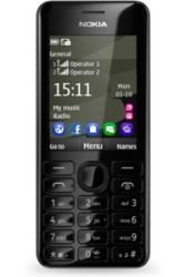 Unlocking by code Nokia 206