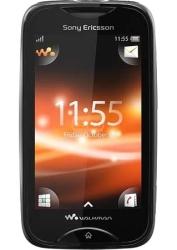 Unlocking by code Sony-Ericsson WT13i