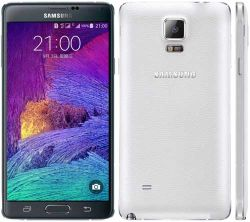 Unlocking by code Samsung Galaxy Note 4 Duos