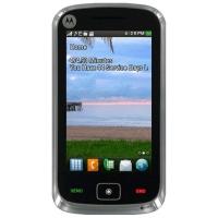How to unlock Motorola EX124G