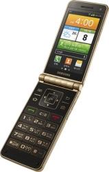 Unlocking by code Samsung I9230 Galaxy Golde
