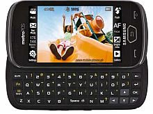 How to unlock Samsung R900