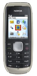 Unlocking by code Nokia 1800