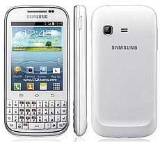 Unlocking by code Samsung Galaxy Chat B533