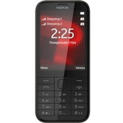 Unlocking by code Nokia 225