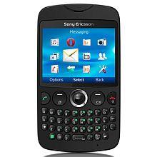 Unlocking by code Sony-Ericsson TXT