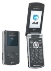 Unlocking by code Sony-Ericsson W518A