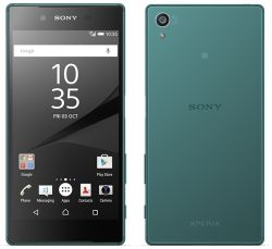 How to unlock Sony Xperia Z5