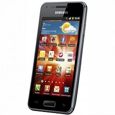 Unlocking by code Samsung I9070 Galaxy S Advance