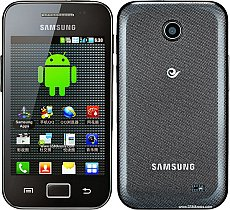 Unlocking by code Samsung Galaxy Ace Duos I589