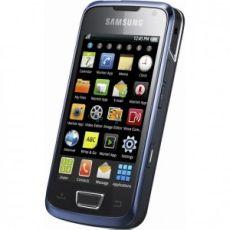 Unlocking by code Samsung i8520 Beam