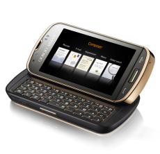 Unlocking by code Samsung B7620 Giorgio Armani