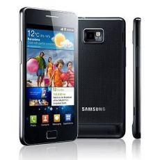 Unlocking by code Samsung Galaxy S II