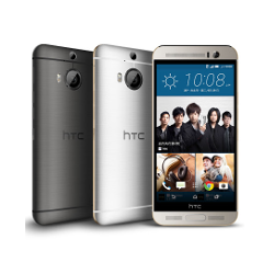 How to unlock HTC One M9+ Supreme Camera