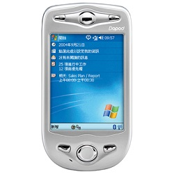 Unlocking by code HTC Alpine