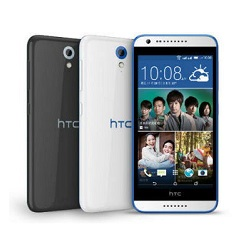Unlocking by code HTC Desire 620 dual sim