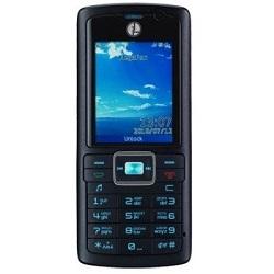 Unlocking by code Huawei U1270