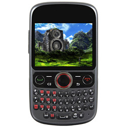 Unlocking by code Huawei M635