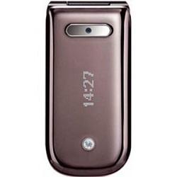 Unlocking by code Huawei U5700