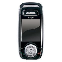 How to unlock LG KP4000