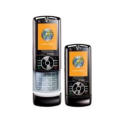 Unlocking by code Motorola Z6c