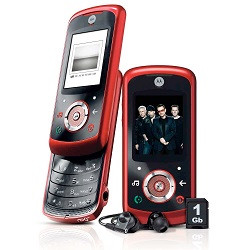 Unlocking by code Motorola EM25