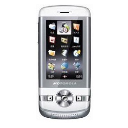 Unlocking by code Motorola VE75
