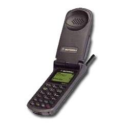 Unlocking by code Motorola StarTac 7797