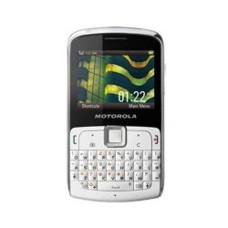 How to unlock Motorola EX112