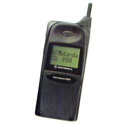 Unlocking by code Motorola 8900