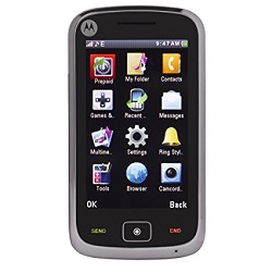 Unlocking by code Motorola EX124G