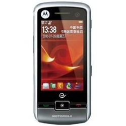 Unlocking by code Motorola EX200