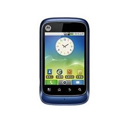 Unlocking by code Motorola XT301