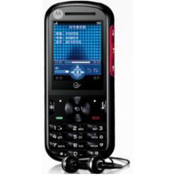 Unlocking by code Motorola W562