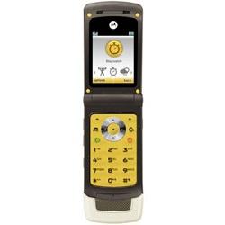 Unlocking by code Motorola W6 ROKR