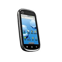 Unlocking by code Motorola XT800w