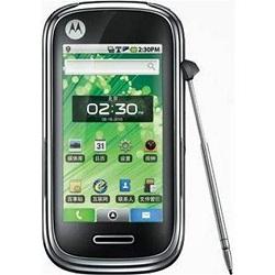 Unlocking by code Motorola XT806