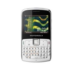 Unlocking by code Motorola EX112