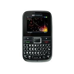 Unlocking by code Motorola MOTOKEY Mini EX108