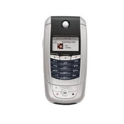 Unlocking by code Motorola A780G