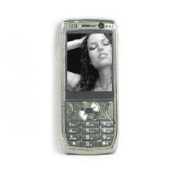 How to unlock Nokia E92