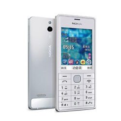 How to unlock Nokia 515