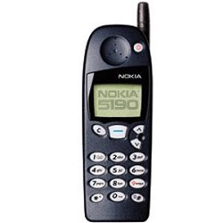 Unlocking by code Nokia 5190