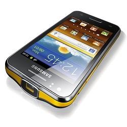 Unlocking by code Samsung GT-i8530