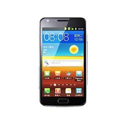 How to unlock Samsung Galaxy S II Duos