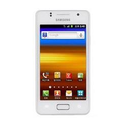 Unlocking by code Samsung Galaxy M Style