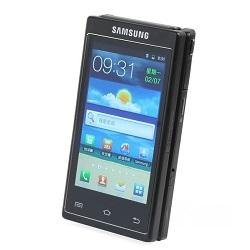 Unlocking by code Samsung W999