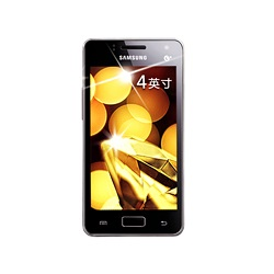Unlocking by code Samsung Galaxy I8250