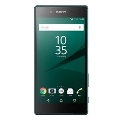 Unlock by code for all Sony models from Argentina